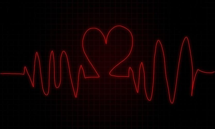 Latidos corazón